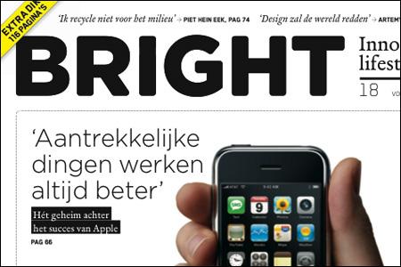 bright18.jpg